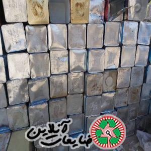 3f12ec8f1d46f48014cdf3771c300339 xxx 1 300x300 - خریدار حلب ضایعاتی 17 و 5 کیلویی