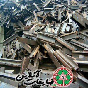 خرید ضایعات و تخریب ساختمان