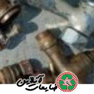 ضایعات  محمد