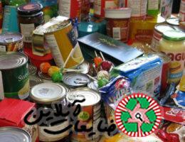 c86916943a70335aff30b3690d94e6b6 260x200 - ایران در سراشیبی گرسنگی