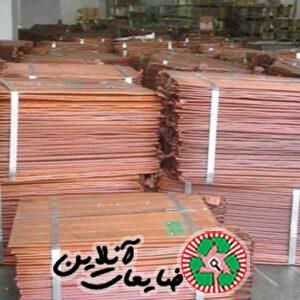فروش کاتد صادراتی 25% زیر قیمت LME