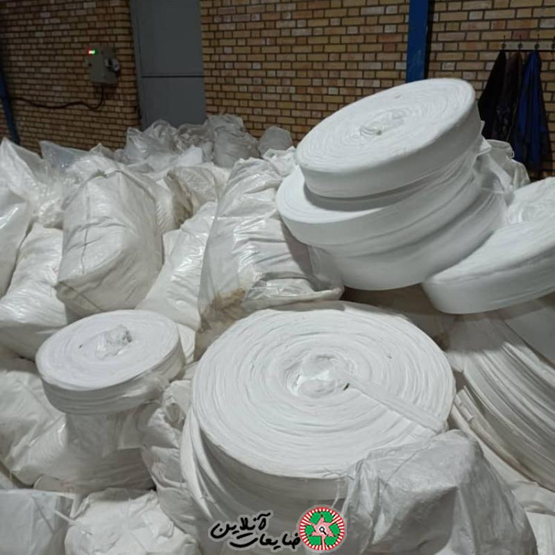 خریدار رطوبت گیر وانواع پلاستیک صنعتی زنده واسیابی