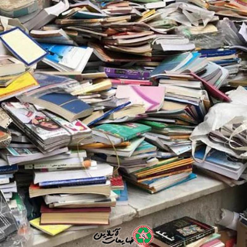خریدار ضایعات کتاب دفتر کاغذ باطله