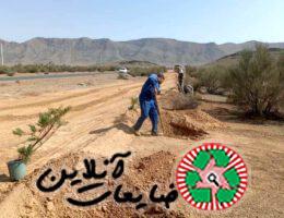 8e8c34a2021002db9d998ad78dd5e477 260x200 - ساخت سازه حفاظتی ذوب آهن اصفهان برای امنیت و فاقد آسیب به فضای سبز