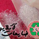 سیلیکاژل(رطوبت گیر)silica gel